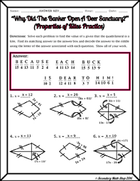 quadrilaterals properties of kites riddle worksheet by secondary