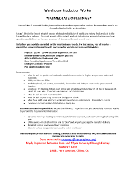 warehouse worker resume sle resume objective production worker best of warehouse