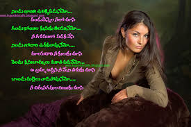 Myhotcomments Love Quotes by Deep Love Poetry About Her In Telugu The Legendary Love Places