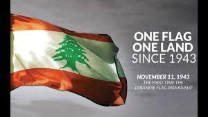Libanese Flag Lebanese Flag Day November 11 Bim Pos Youtube
