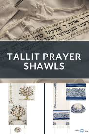 prayer shawls from israel modern tallits authentic prayer shawls from israel 2017