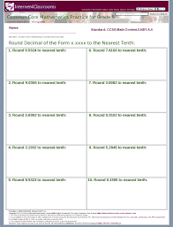 5th grade math worksheets common core worksheets
