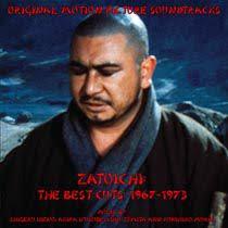 best zatoichi zatoichi the best cuts 1967 1973 ost senscritique