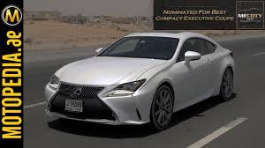 lexus gs uae price 2015 lexus rc 350 review تجربة لكزس ار سي 350 dubai uae by
