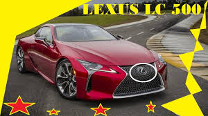 lexus dash mats australia news 2017 lexus lc 500 youtube