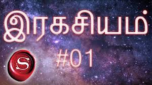 quotes about reading vs tv 01 the secret in tamil தம ழ இரகச யம by rhonda