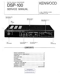kenwood dsp 100 service manual download schematics eeprom