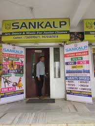 sankalp a true guide