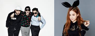 hi can hype u0027s now playing epik high ft lee hi can you hear my heart