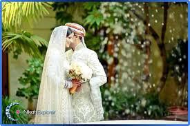 muslim and groom muslim matrimonial muslim matrimony nikahexplorer