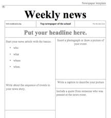 newspaper template by exploring language arts teachers pay teachers