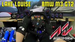 bmw m3 pedal car assetto corsa lake louise bmw m3 gt2 with gopro and pedal