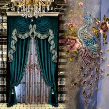 Peacock Curtains Custom Curtain Simple Embroidery Peacock Chenille Embroidery Of