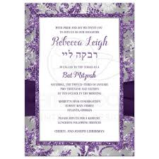 bat mitzvah invitation purple silver white snowflakes