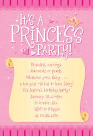 princess magic free printable birthday invitation template
