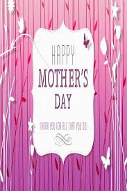 19 best happy mother u0027s day 2017 images on pinterest happy
