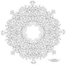 eslimi 25 20091020 1129884660 jpg 1727 1567 ornaments