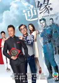 dramafire unfortunate boyfriend watch hong kong drama and movies 2018 hong kong drama free online