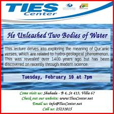 bodies of water list lecture he unleased two bodies of water kuwait