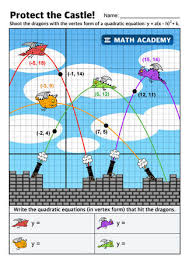 math worksheets e math academy