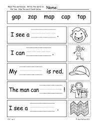 collection of solutions free short vowel worksheets also letter