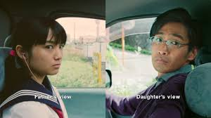 cm toyota toyota japan tells the same story twice in this really lovely