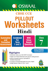 oswaal cbse cce pullout worksheets hindi for class 7 amazon in