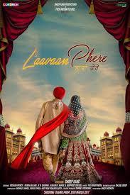 laavan phere 2017 punjabi movie full star cast u0026 crew story