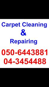 best 25 carpet repair ideas on pinterest house repair diy