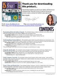 5 free punctuation worksheets comma grammar