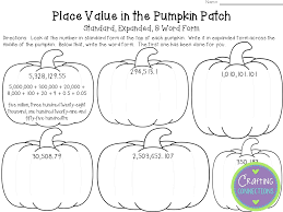 place value standard form worksheets crafting connections a for me a math craftivity
