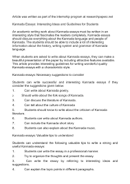 essay writing samples pdf resume meaning in kannada free resume example and writing download essay about a short story examples story essay example resume format pdf short argumentative essay example
