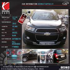 car information chevrolet captiva ltz registration number gj
