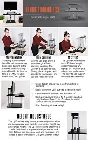 amazon com uptrak standing desk by stand steady cherry single