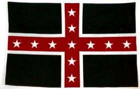 Church Flags Confederate Army Of Tennessee And Army Of Trans Mississippi Battle