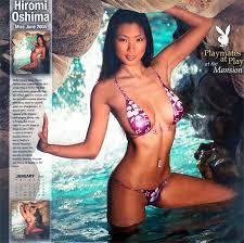 Hiromi Playmate - bodypaint michael frazier ux ui design