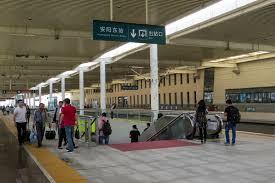 Anyang East railway station