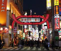 japan red light district tokyo top 10 red light districts in the world china org cn