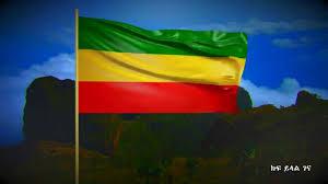 Rasta Flags Animated Ethiopian Flag Hd Youtube