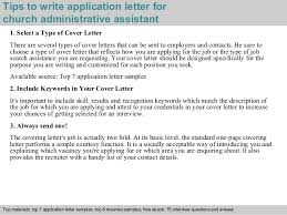 church administrative assistant application letter