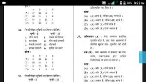 library science june 2014 ugc net exam question paper ii youtube