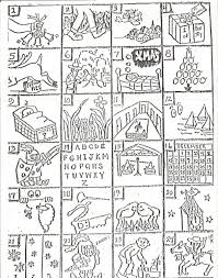 christmas song puzzles learntoride co