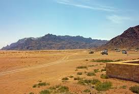Jabal Ram