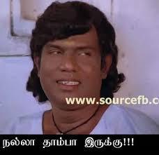 Profile Picture Memes - nalla thanpa irukku profile images comments vadivelu comment