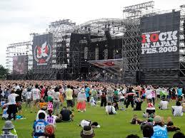 file rock in japan festival 2009 b jpg wikimedia commons