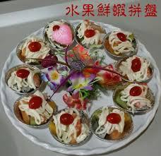 canap駸 deux places 興尚將海鮮港式餐廳 home yüanlin t ai wan menu
