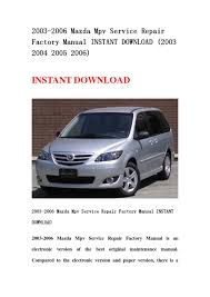 mazda mpv 2004 repair manual