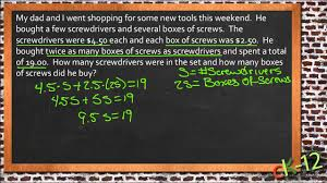 solving real world problems using multi step equation an algebra i you