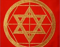 Pentacle Rug Ritual Cloth Etsy