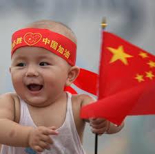 Chinese Baby Meme - baby
